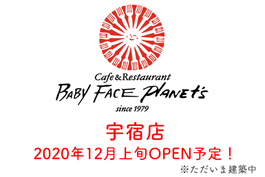 BABY FACE Planet's 宇宿店