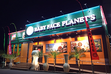 BABY FACE Planet's 宇宿店(2020年12月6日OPEN!)